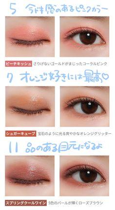 Skin Care Advice That Everyone Should Check Out Makeup Inspo, Makeup Inspiration, Beauty Makeup, Korean Eye Makeup, Asian Makeup, Natural Cosmetics, Makeup Cosmetics, M109, Ulzzang Makeup
