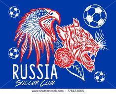 Vector Football portfolio (BUY): www. Football Is Life, Football Memes, Flower Vector Art, Eagle Vector, Soccer Art, Wild Tiger, Tattoo Graphic, Chinese Landscape, Shirt Print Design