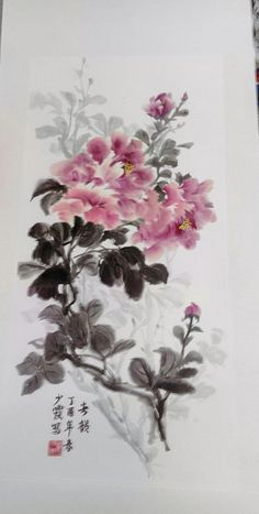 543 best Chinese flower images on Pinterest   Chinese painting     Peony Drawing  Chinese Flowers  Japanese Flowers  Chinese Painting   Japanese Patterns  Paint Pens  Pencil Drawings  Hair Slide  Peonies   Watercolor Painting