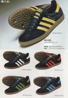 Adidas poster showing the AS230 range