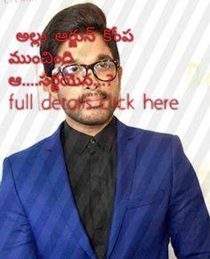 Tollywoodnews: Tollywood News| Allu Arjun new movie details 2017,...