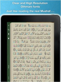 [iPad] Mobile Holy Quran for iPad ($3.99 to #Free) - Apps Gone Free
