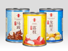 Ji Xiang Canned Products (Redesigned)