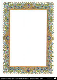 Calligraphy Borders, Islamic Art Calligraphy, Borders For Paper, Borders And Frames, Ornament Template, Red Rose Petals, Islamic Patterns, Turkish Tiles, Vintage Frames