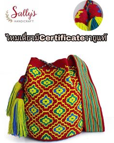 24 отметок «Нравится», 1 комментариев — กระเป๋าวายูแท้100% Wayúu bag (@sallyshandicraft) в Instagram: «Original 100% Single thread highest quality wayuu bag. ไหมเดี่ยวเบลดีไซน์ เซอร์แท้100% ทอแท้จากวายู…»