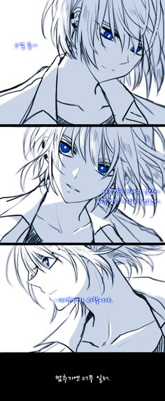 Embedded Webtoon Comics, Drawing Reference Poses, Manga, Cool Pictures, Anime Art, Fan Art, Illustration, Twitter, Drawings