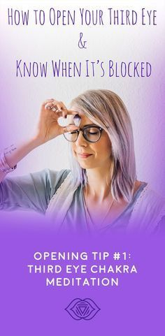 Click now to get your third eye chakra meditation and 4 more tips for opening your third eye chakra.