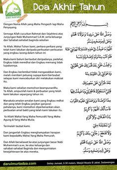 best doa images doa islam islamic quotes