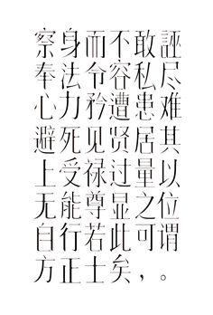 Logotype / 1 on Behance 雖然簡體,喜愛斷開的筆畫處理
