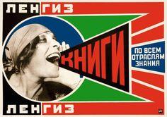 Alexander Rodtschenko (1891-1956): Bücher. Werbeplakat mit dem Portrait von Lilja Brik für den Staatsverlag Lengis, 1925