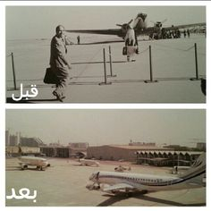 Bateen Airport International Abu Dhabi by the union after unio