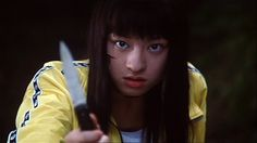 Battle Royale (2000) Epic Games Logo, Really Good Movies, Movie Shots, Japanese Aesthetic, Film Inspiration, Kill Bill, The Best Films, Character Aesthetic, Film Serie