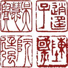 Afbeeldingsresultaat voor chinese seal
