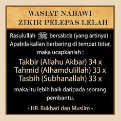 Muslim Quotes, Islamic Quotes, Doa Islam, All About Islam, Self Reminder, Islamic Pictures, Niqab, Alhamdulillah, Java