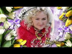 Слайд шоу заказать онлайн kosfen2010@mail.ru
