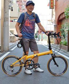 橋輪 : 2008 DAHON SPEED PRO TT と久々の再会 【橋輪Blog】 - livedoor Blog(ブログ) Bmx Bikes, Cycling Bikes, Folding Bicycle, Brompton, Bike Style, Bicycle Design, Vintage Bicycles, Biking, Mistress
