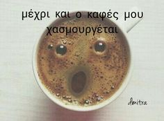 Find images and videos about quotes, greek quotes and greek on We Heart It - the app to get lost in what you love. Funny Greek Quotes, Funny Phrases, Good Night Quotes, True Memes, Top Quotes, Looking For Love, Coffee Art, Funny Facts, True Words