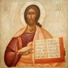 Pantocrator by Gabriel Toma Chituc Byzantine Art, Byzantine Icons, Christ Pantocrator, Images Of Christ, Holy Quotes, Orthodox Icons, Sacred Art, Religious Art, Gabriel