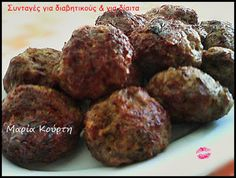 Low Calorie Recipes, Meat Recipes, Cooking Recipes, Healthy Recipes, Nutrition Tips, Health And Nutrition, Cyprus Food, Slimming Recipes, Diabetic Friendly