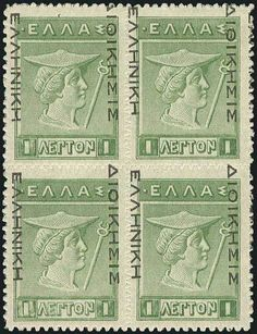 "Lot 6021 | ** 1l. & 1l. & 2lo. & 3l. & 5l. & 5l. 10l. & 20l. & 20l. in bl.4 ""ΕΛΛΗΝΙΚΗ ΔΙΟΙΚΗΣΙΣ"" black over. (reading down), all signed by Cosmopoulos or Zais, u/m. and Rare. (Hellas 251/256, 258/260)."
