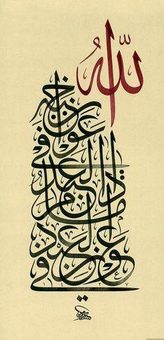 70 Best Arabic Calligraphy فن الخط العربي images in 2017