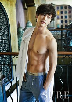 Nam Goong Min: WHERE IS HE FROM AND WHERE CAN I GET ONE. HUBBA HUBBA.
