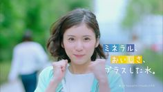 Mayu Matsuoka 松岡茉優