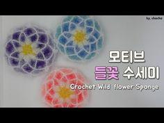 Korean, Stitch, Knitting, Flowers, Full Stop, Korean Language, Tricot, Breien, Stricken