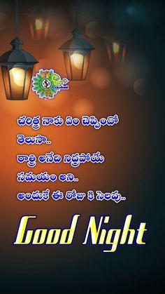 Sweet Night, Good Night, Morning Quotes, Wish, Funny Quotes, Nighty Night, Funny Phrases, Funny Qoutes, Rumi Quotes