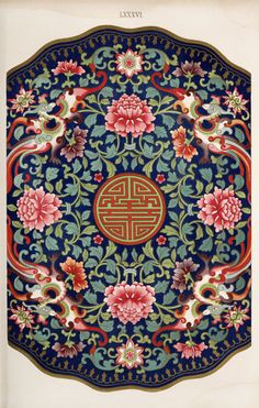pretty Chinese pattern                                                                                                                                                      More