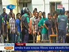 Today BD News Live Bangla on RTV 12 April 2017 Bangladesh Live TV News T...