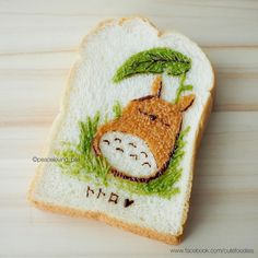 Sleeping Totoro toast art inspired by the drawing I saw on internet. Such cute!, so I wanted to make my own edible version😄😋. #totoro #トトロ #studioghibli #foodart #toast #creativefood #edibleart #cutefood #kawaiifood #breakfast #peaceloving_pax