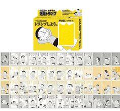 #Doraemon Nobita Meigen Trumps http://www.japanstuff.biz/ CLICK THE FOLLOWING LINK TO BUY IT http://www.delcampe.net/page/item/id,0366377551,language,E.html