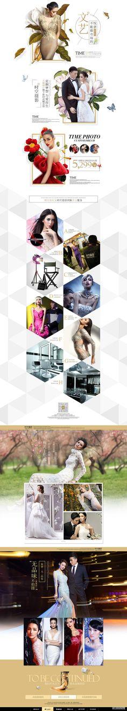女装专题 电商设计#网页设计#天猫设计#...