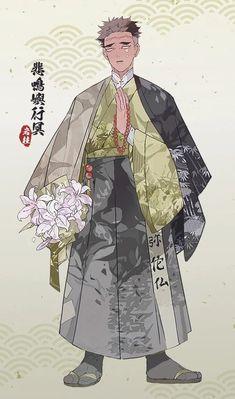Anime Angel, Anime Demon, Fanart, Slayer Anime, Baby Daddy, Haiku, Doujinshi, Drawing Reference, Future Baby