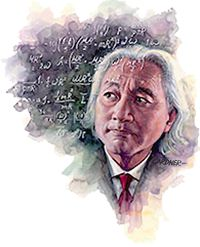 Dr Mishio Kaku is an excellent resource for all things science.