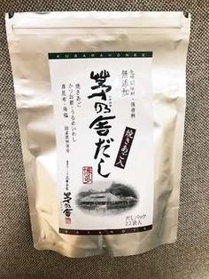悪魔すぎる!茅乃舎だしおにぎり by MannyJ Japanese Dishes, Japanese Food, Onigiri Recipe, How To Cook Rice, Cooking Recipes, Healthy Recipes, Cafe Food, Fancy Party, Orange Crush
