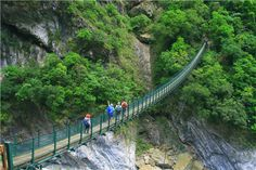 Zhuilu Bridge, Swallow Grotto, Taroko, Taiwan