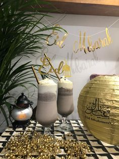 The one-stop-shop for Ramadan & Eid Balloons, decorations & tableware Ramadan Decorations, Table Decorations, Eid Balloons, Eid Party, Eid Mubarak Greetings, Eid Al Fitr, Doll Clothes Barbie, Special Day, Gifts For Kids