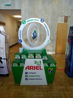 Ariel Display on Behance Pallet Display, Pos Display, Display Design, Study Design, Pop Design, Design Web, Graphic Design, Exhibition Booth Design, Exhibition Stands