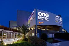 One Salonica outlet Mall - Thessaloniki. Shopping Malls, Thessaloniki, Greece, Therapy, Travel, Greece Country, Viajes, Destinations, Traveling
