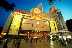 CHINA PLAZA GUANGZHOU China Plaza is located at the junction of Zhongshan Third Road, facing Guangzhou Cemetery of Revolutionary Martyrs.