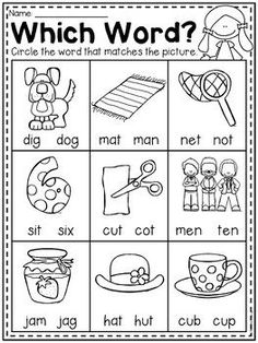 math This packet is filled with piles of fun CVC worksheets to help students practice and master short vowel words. The packet includes 70 engaging worksheets which cover all things CVC. Phonics Worksheets, Reading Worksheets, Printable Worksheets, Kindergarten Worksheets, In Kindergarten, Kindergarten Reading Activities, Kindergarten Drawing, Preschool Learning, Teaching Kids