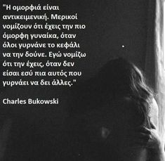 Charles Bukowski, Cards Against Humanity, Quotes, Qoutes, Quotations, Sayings