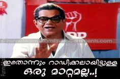 sandesham sankaradi malayalam comedy photo comment