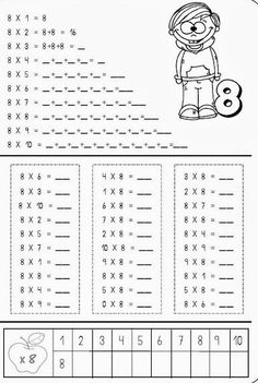Math For Kids, Fun Math, Math Games, Subtraction Kindergarten, Math Multiplication, 2nd Grade Worksheets, School Worksheets, Cool Math Tricks, Mason School