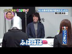 """Sota Fukushi - TV show """"People-Watching Monitorring"""", Nov. 2014"""