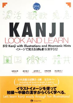 Kanji Look and Learn Textbook 512 Kanji with Illustrations and Mnemonic Hints