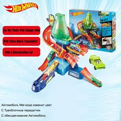 Original Hot Wheels Science Lab Discoloration Car Railway Hotwheels Educational Toys Birthday Christmas Gift For Children Christmas Gifts For Boys, Birthday Gifts For Boys, Gifts For Kids, Educational Toys For Kids, Kids Toys, Popular Toys, Kids Education, Cool Toys, Hot Wheels