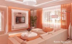 Perfect orange and white Dream Home Design, House Design, Modern Interior, Interior Design, Cozy House, Interior Inspiration, Home Furnishings, Beautiful Homes, Modern Design